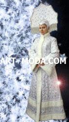 Костюм Снегурочка длинная шубка с двойным мехом