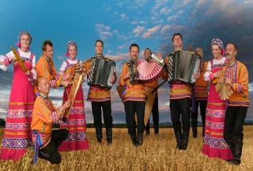 Костюм Оркестр Народных Инструментов   (Сибирский Хор)