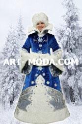 Костюм Снегурочка синяя елочка  (От 19000 рублей)