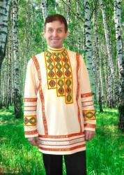 Костюм Рубаха Русская С Вышивкой
