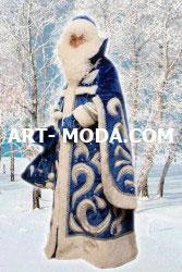 Костюм Дед Мороз боярский синий  (От 19000 рублей)