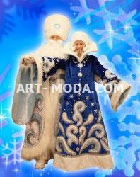 Костюм Снегурочка боярская синяя