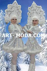 Костюм Снежинки–веселинки (От 8000 рублей)