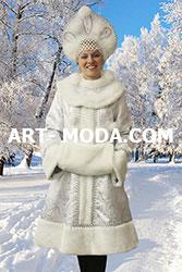 Костюм Снегурочка в короткой шубке (От 9500 рублей)