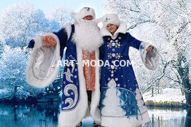 Костюмы Снегурочки