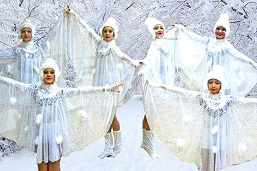 Костюм Зимняя фантазия